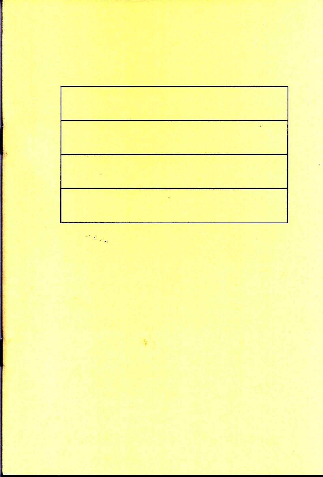 Cream Writing Book-0